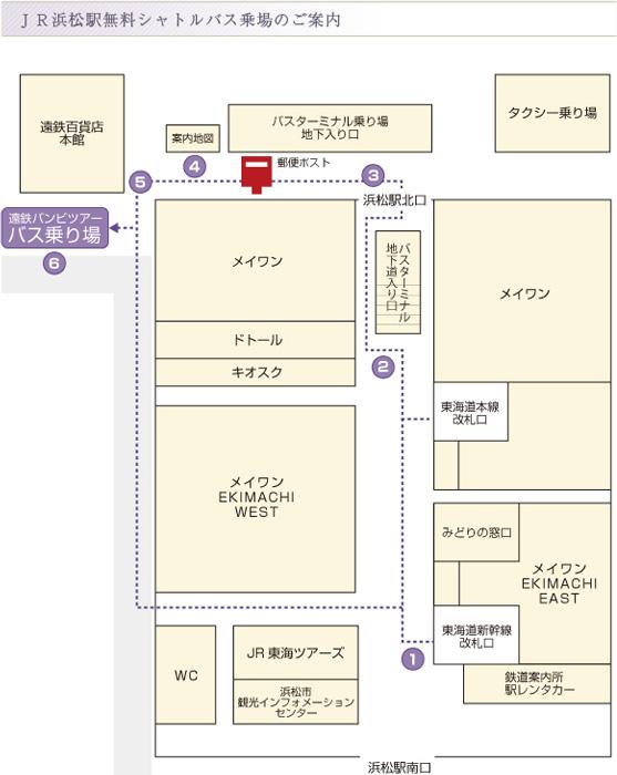 JR浜松駅無料シャトルバス乗り場